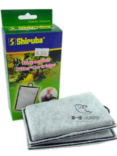 [第一佳水族寵物] 台灣銀箭Shiruba 活性碳過濾棉 (2入) [PF1000]