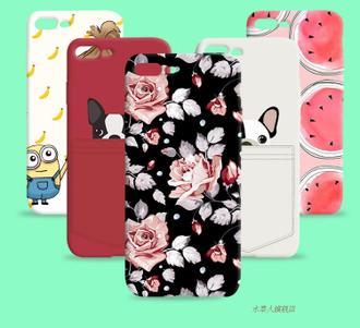 蘋果iPhone7 水草人手機殼彩繪卡通殼 【預購】