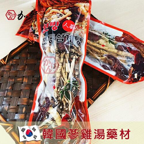 《加軒》韓國人蔘雞湯藥材包