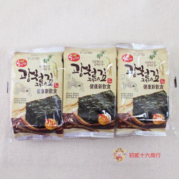 【0216零食會社】韓國廣川_人參海苔4.5g*3包入