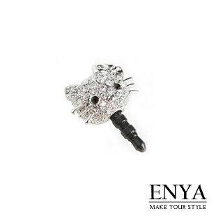 水鑽KT貓咪耳機防塵塞 3.5mm耳機孔通用 Enya恩雅