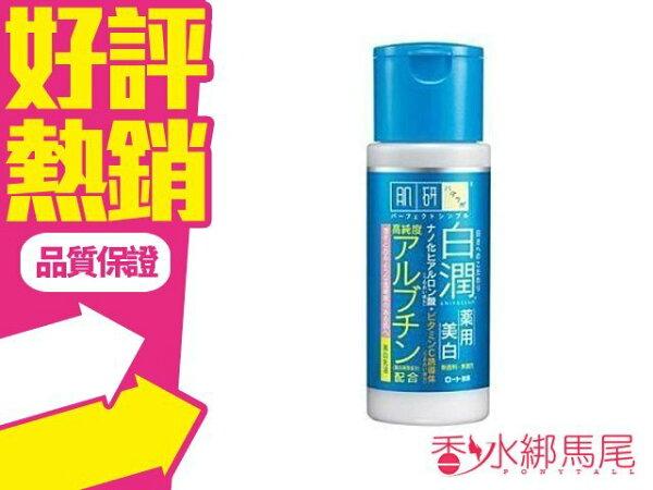 ◐香水綁馬尾◐ 肌研 白潤 美白化妝水 170ml