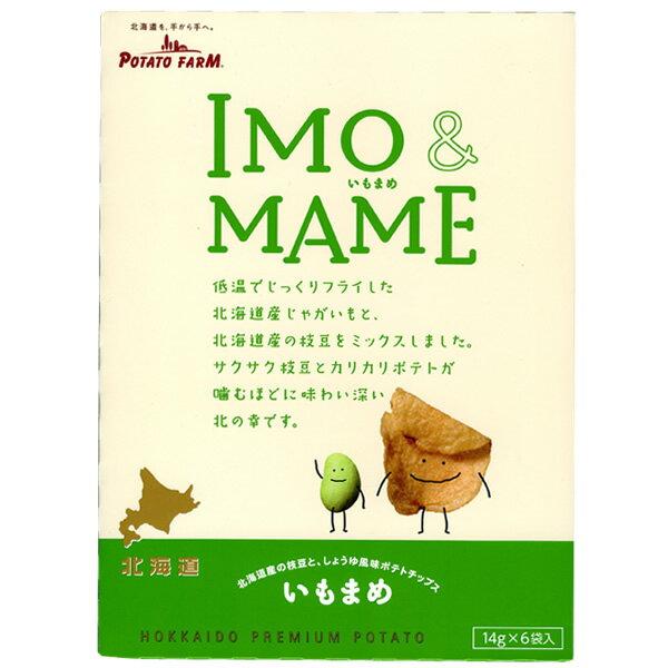 『 POTATO FARM 』薯片+毛豆