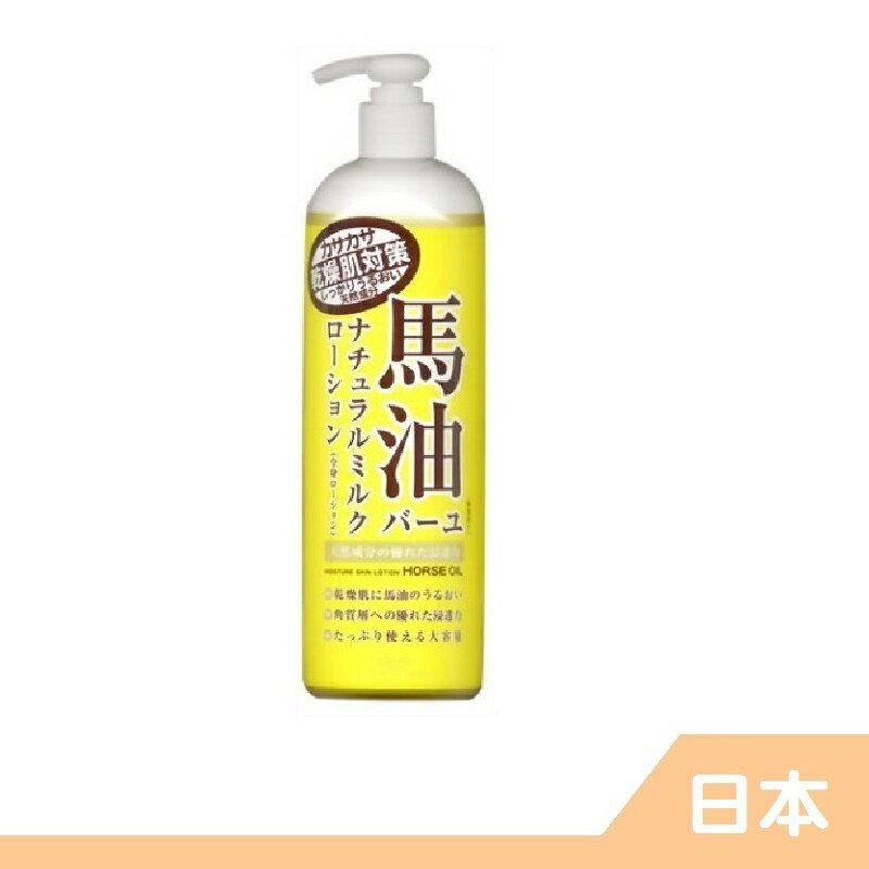 RH shop 日本Loshi 天然馬油潤膚霜 485ml 保濕乳液