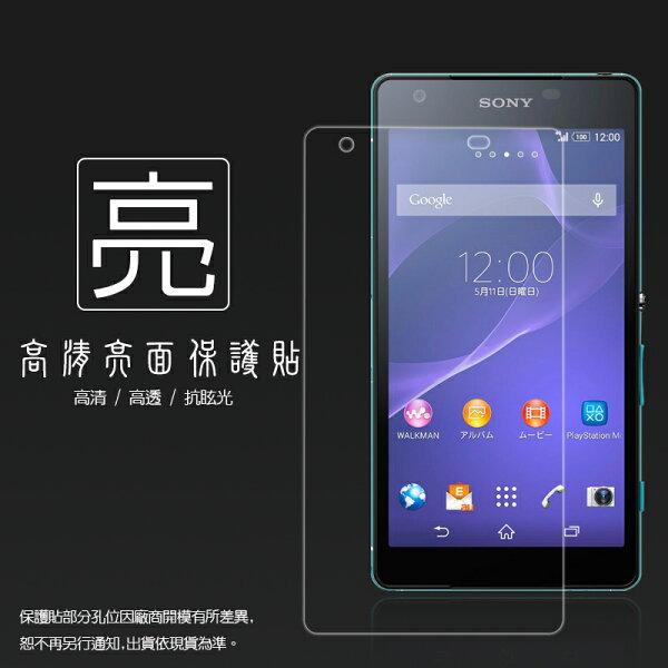 亮面螢幕保護貼 Sony Xperia Z2a D6563 保護貼
