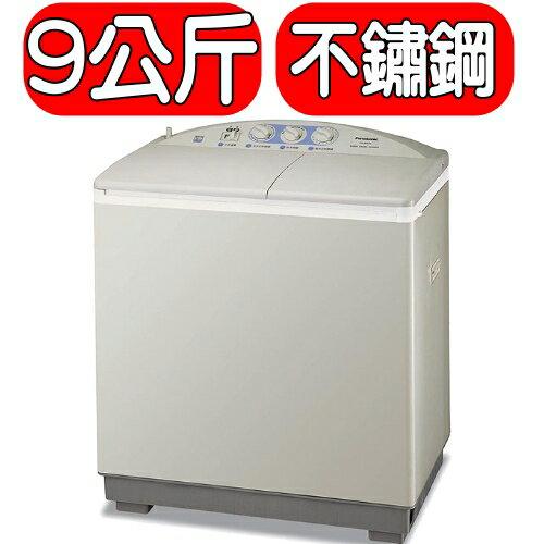 ~結帳打95折~Pannasonic國際牌~NW~90RCS~S~洗衣機~9公斤,雙槽,不