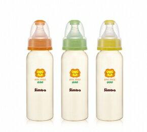 『121婦嬰用品館』辛巴 PES標準彩色大奶瓶 240ml 0