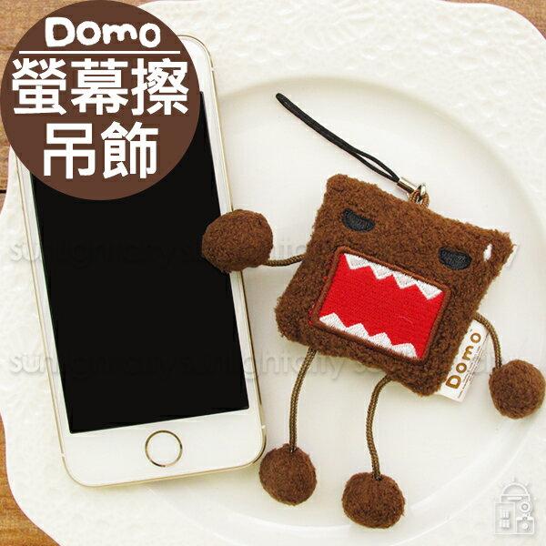 日光城。多摩君螢幕擦手機吊飾,掛飾玩偶造型吊飾布偶裝飾品鑰匙圈DOMO KUN