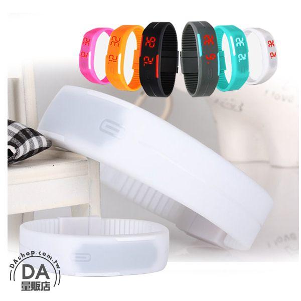 《DA量販店》馬卡龍 LED 觸控 手錶 果凍錶 運動 手環 手鐲 白色(V50-1123)