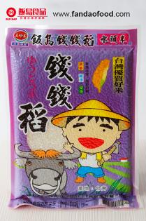 飯島三好錢錢稻(600公克)(缺貨中)