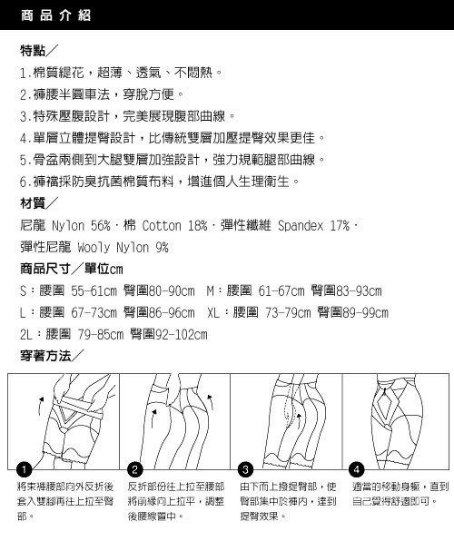 六甲村 - 透氣長束褲 3