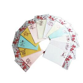 Dr.paper 120gsm珠光紙空白信封袋-星座系列(12款) 2入/包