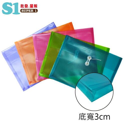 4折 ~120個量販~ A4透明橫式繩扣式公文袋 配色12入 包 環保無毒 數量有限 為止