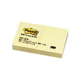3M可再貼便條紙 2入組合包 653-2PK HFPWP