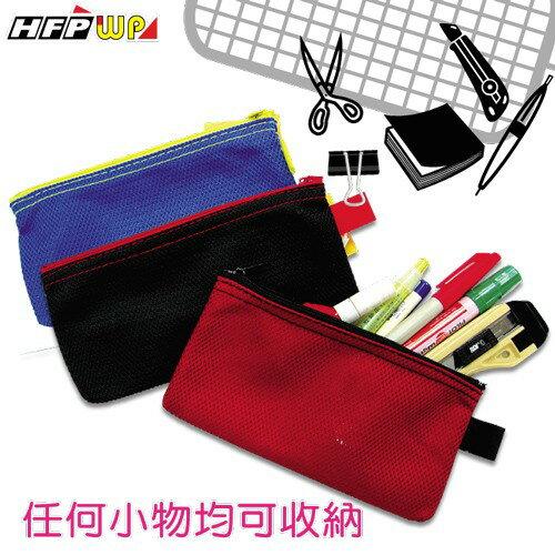 【清倉超低價販售】1個只要19元  彩色網狀拉鍊包 隨機出色 947 HFPWP