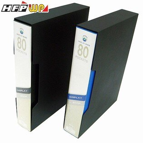 80頁資料簿 B80 HFPWP