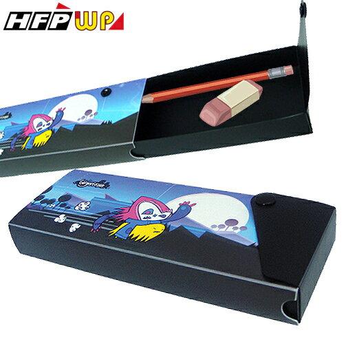 五折出清 Burgertown鉛筆盒  限量公仔商品 名設計師精品  BT558 HFPWP