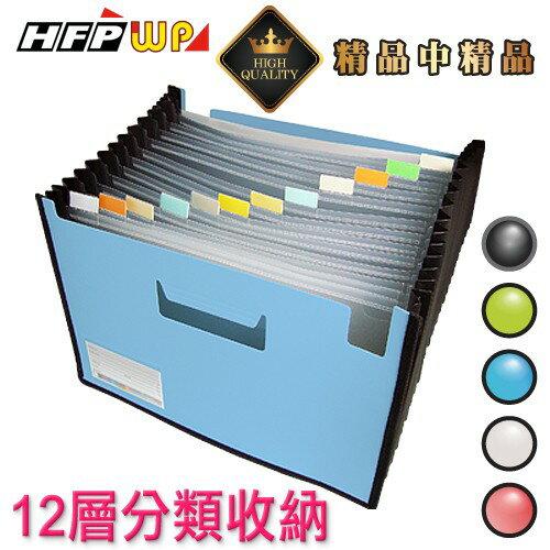 55折^~100個送燙金^~ HFPWP 12層可展開站立風琴夾 名片袋^(1~12月^)