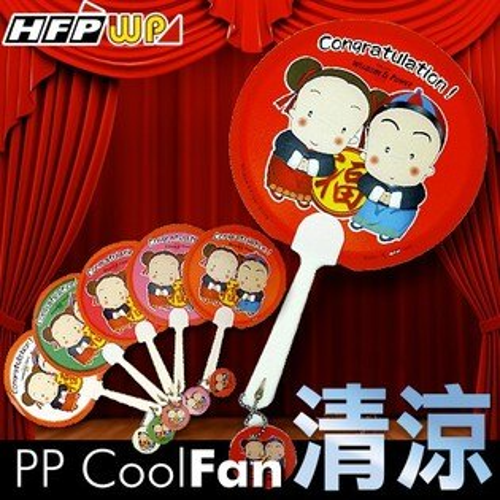 中國娃娃扇子 隨機出色 FAN01 HFPWP