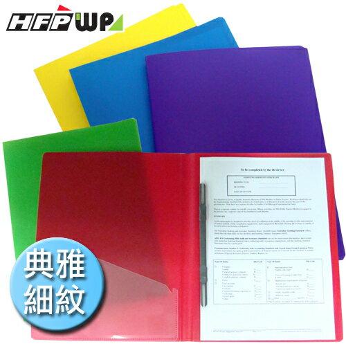 ~ 超 販售~ 20 個 HC307 中間塑膠夾 環保 HFPWP ^(10入 包^)