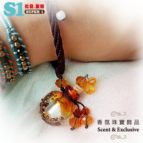 新品嚐鮮價 249 690 香氛珠寶飾品手飾系列 精油瓶手飾 HD ~  好康折扣