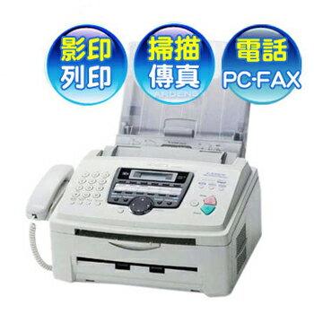 Panasonic 多功能複合機 KX-MB788TW  HFPWP
