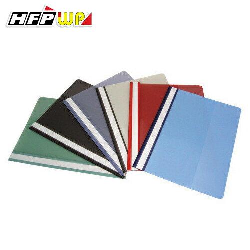 ~100個 ~HFPWP 輕量二孔文件夾 LW320~B~100
