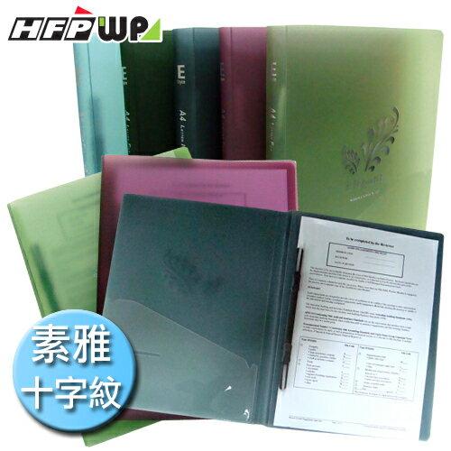 外銷精品 羽毛款十字紋中間塑膠夾 PEC307 HFPWP