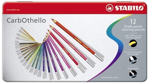 STABILO 德國天鵝牌 CarbOthello系列 4.4mm 水溶性粉彩筆 12色