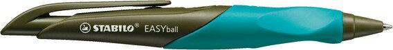 左手 人體工學原子筆~~藍棕色 內附藍色筆蕊STABILO 德國天鵝牌 EASYball