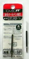 HFPWP  TOMBOW 氣壓隨寫筆/迷你4色筆筆蕊