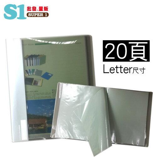 2.5折10本量販 20頁資料簿Letter尺寸^(非A4^) UF20~BK~10 ~