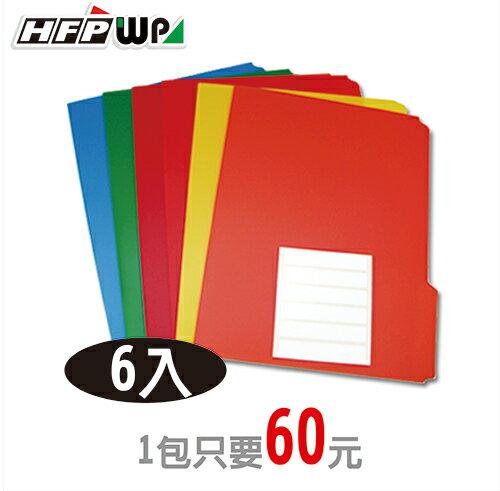 10包HFPWP INDEX~5~10 分類夾^(6入一包^) ~  好康折扣