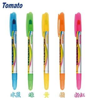 萬事捷 Tomato G-212 果凍螢光筆