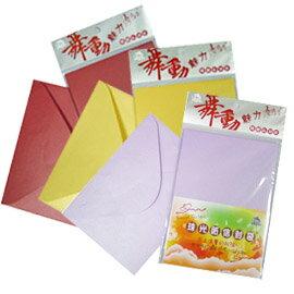 Dr.Paper 珠光紙空白信封袋-10色 6入/包