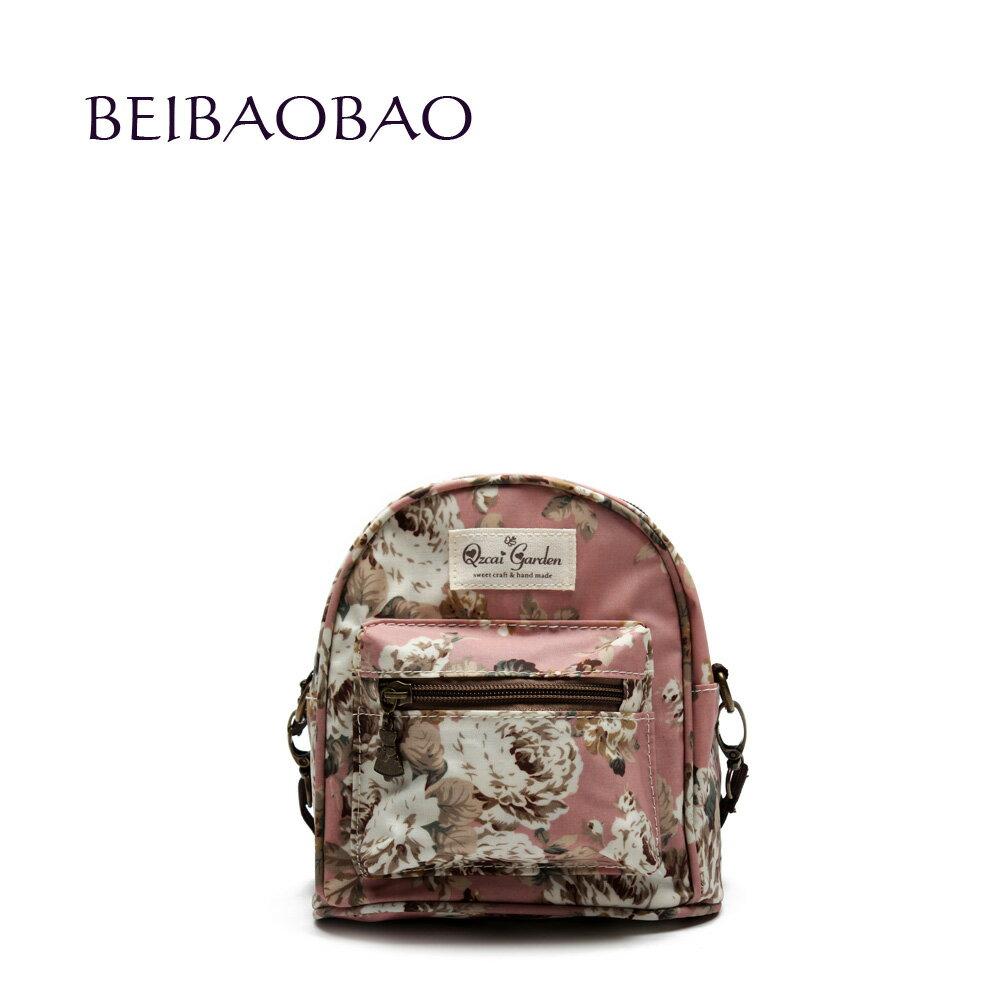 【BEIBAOBAO】粉色花漾親子包( 小包) - 限時優惠好康折扣