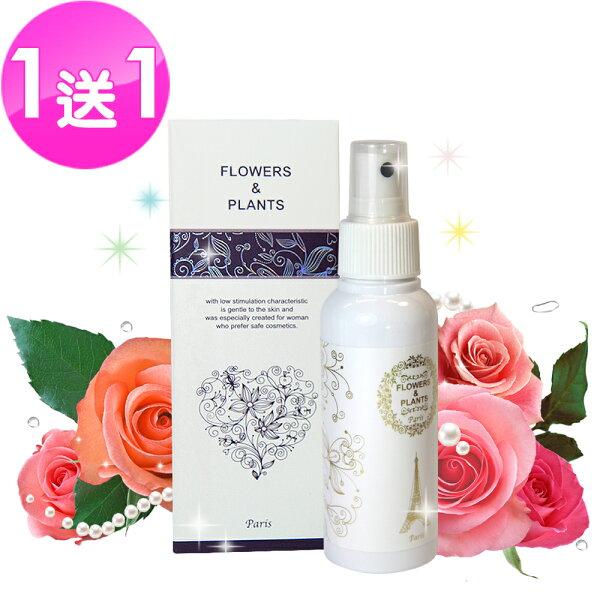 (買一送一)保加利亞玫瑰 植物香氛精油 100ML ★ 花草噴霧系列