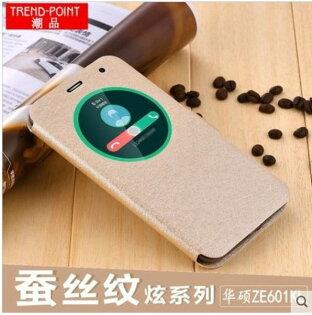 華碩 Zenfone2 Laser 6吋 601KL 開窗蠶絲紋智能休眠皮套【預購】