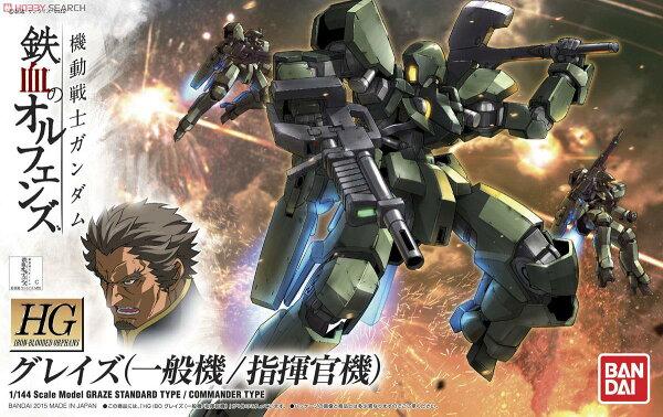◆時光殺手玩具館◆ 現貨 組裝模型 模型 鋼彈模型 BANDAI HG 1/144 機動戰士鋼彈 鐵血的孤兒 格雷茲(一般機/指揮官機) 002