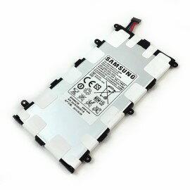 Samsung Galaxy Tab 2 7.0 P3100 平板專用原廠電池 4000mAh