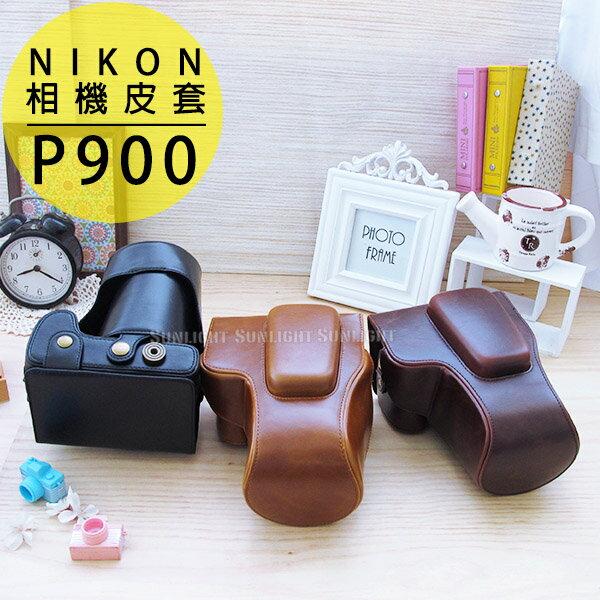 日光城。Nikon Coolpix P900S兩件式皮套,P900尼康相機背包攝影包保護套相機包攝影包