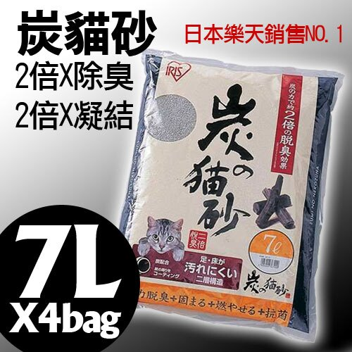 《日本IRIS》 炭除臭貓砂除臭凝結 / 4包