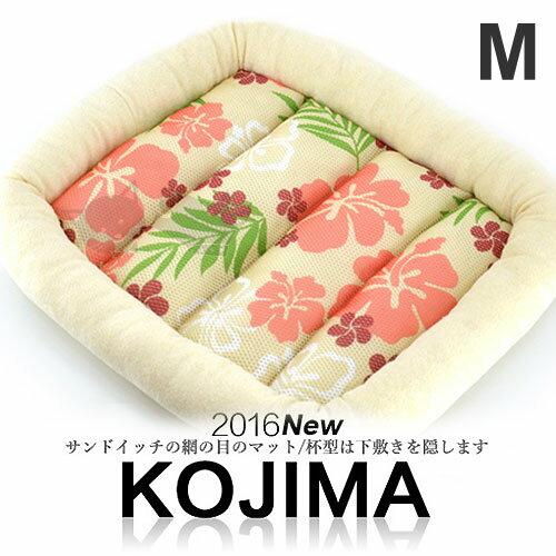 《日本kojima》扶桑花夏涼睡墊 M號 - 兩色 / 狗床貓窩 / 寵物睡床