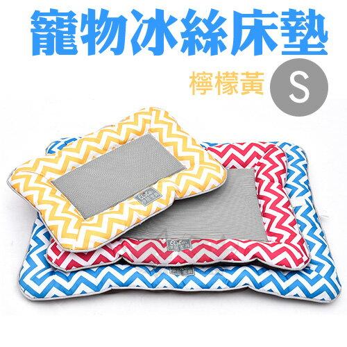 《季節限定夏日涼床》涼夏冰絲方形涼床墊 - S號三色 / 涼感瞬間降溫 / 纖維涼感
