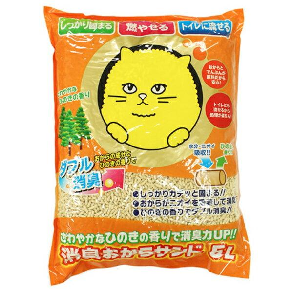 《日本Super Cat》超級貓環保豆腐貓砂 5L / 環保紙砂韋民豆腐砂同等級【缺貨】