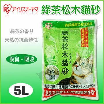 《日本IRIS》天然綠茶松木貓砂5L--綠茶超除臭貓咪適用