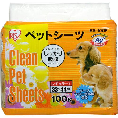 《日本IRIS》花香AG+尿布ES-100F抗菌力消臭力優!
