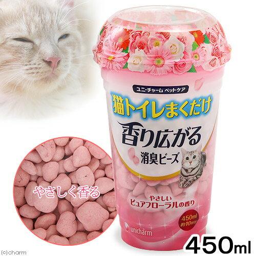 《日本Unicharm》貓砂除臭砂粒 - 3款香味