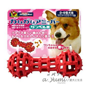 日本抗憂鬱玩具《愛犬益智乳膠玩具球》紅洞洞S