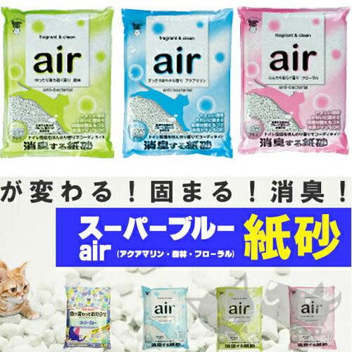 《日本貓砂super cat》空氣air香水紙貓砂/環保貓砂